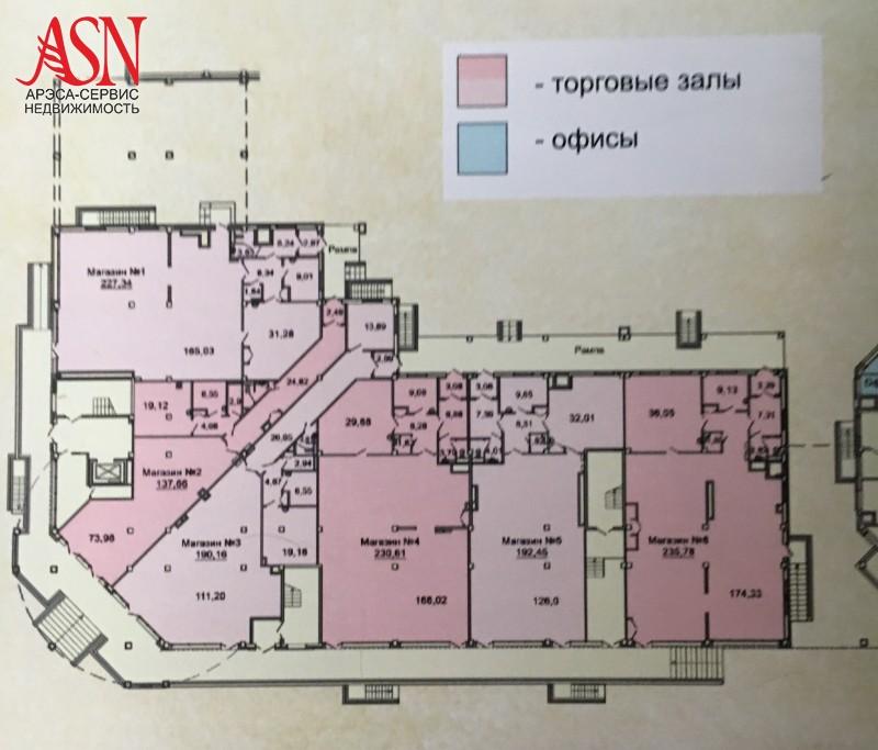 Минск Некрасова 49  метраж 235м²